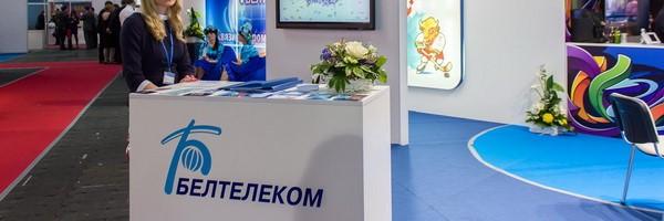 Бизнес по-белорусски