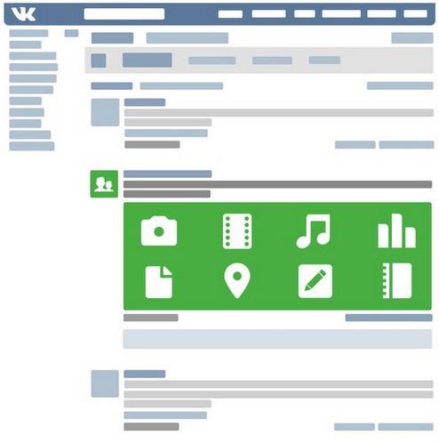 ВКонтакте выводит новый формат рекламы - Продвижение записей в публичный доступ