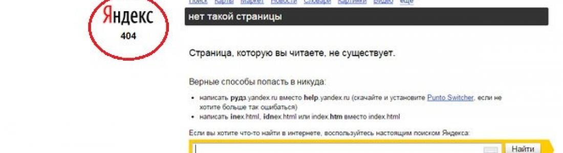 Яндекс закончил эксперимент с островами