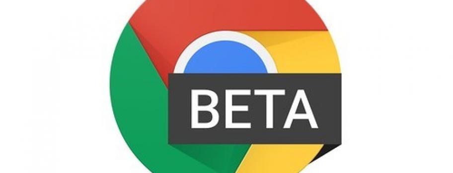 Google выпустил бета-версию Chrome 47