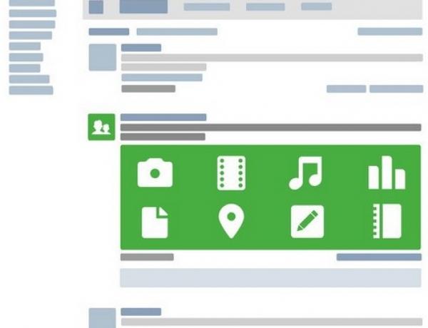 ВКонтакте выводит новый формат рекламы — Продвижение записей