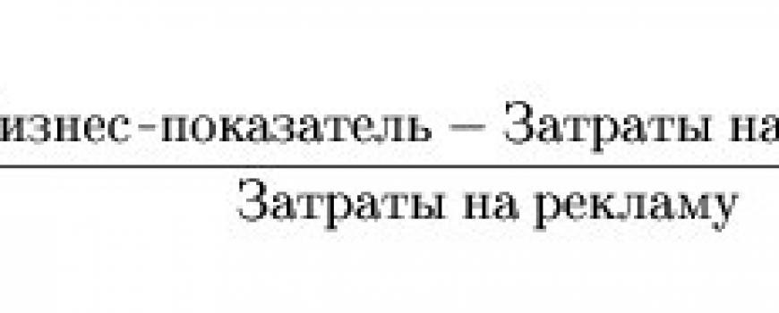 В Яндекс.Директе появился новый вариант автостратегии.