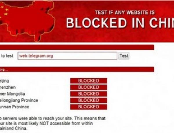 Китайские власти заблокировали веб-версию мессенджера Telegram