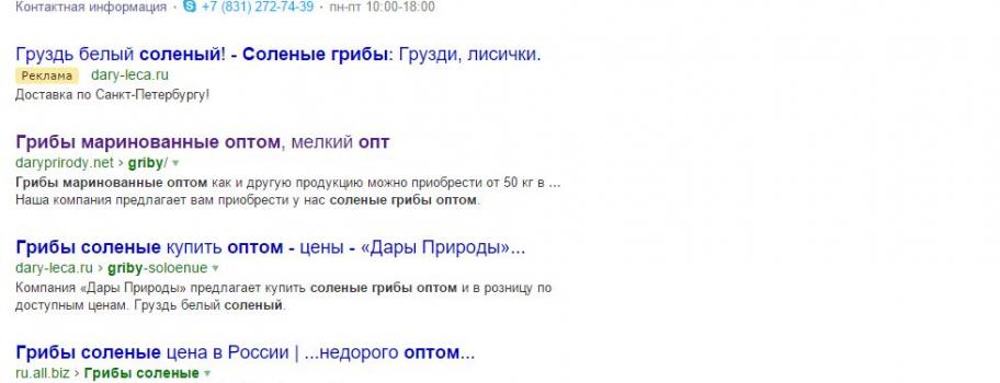 Яндекс убрал иконки из выдачи