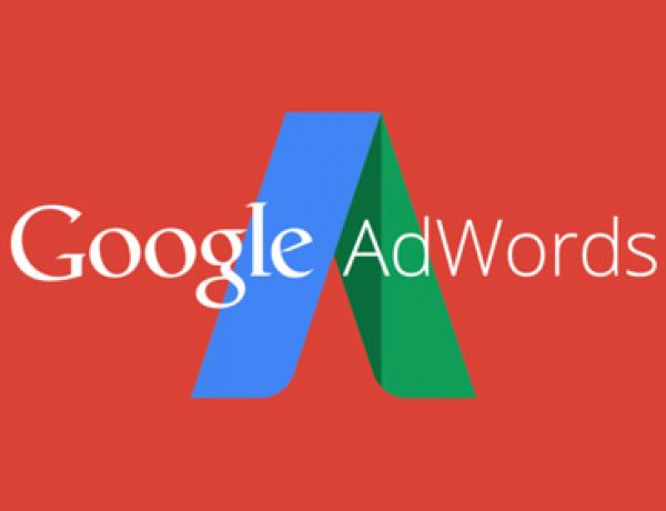 Google Adwords представил новое справочное руководство «Специальные отчёты»