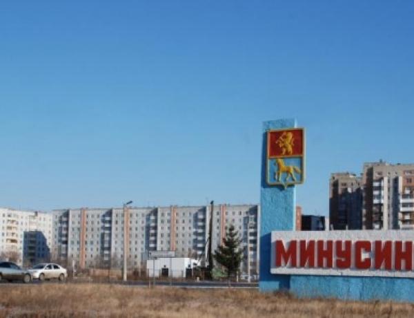 Яндекс запустил очередное обновление Минусинска