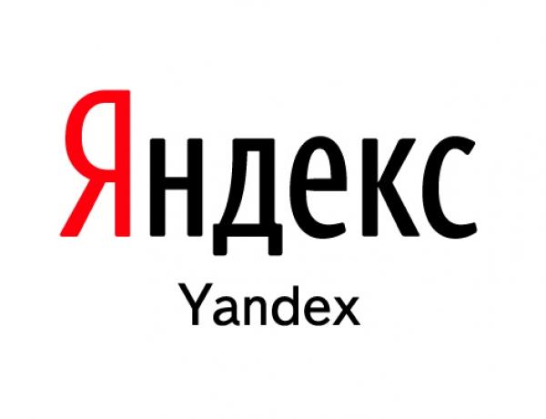 Яндекс вводит новые правила продажи контекстной рекламы