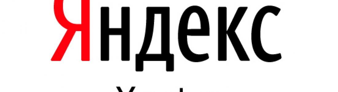Яндекс сообщил о перезапуске Метрики