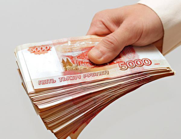 Как не платить штраф 300 000 руб. по новому закону