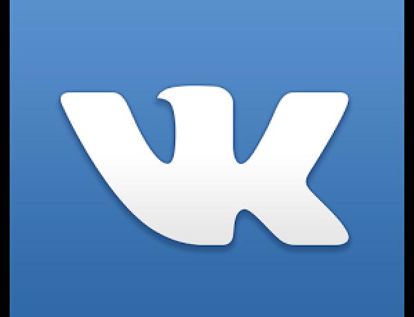 Социальная сеть ВКонтакте не доступна.